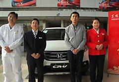 第10期:东风本田新CR-V提车记