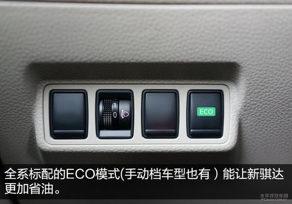 2016款新骐达乐动版安全配置-智行版值得买 东风日产新骐达购车手册高清图片