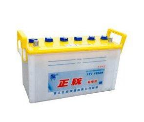 干荷蓄电池