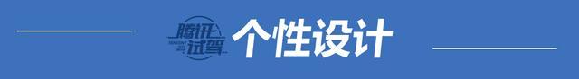 剑走偏锋 试驾东风裕隆纳智捷U5 SUV