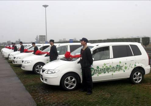 海马纯电动汽车海口示范推广正式启动