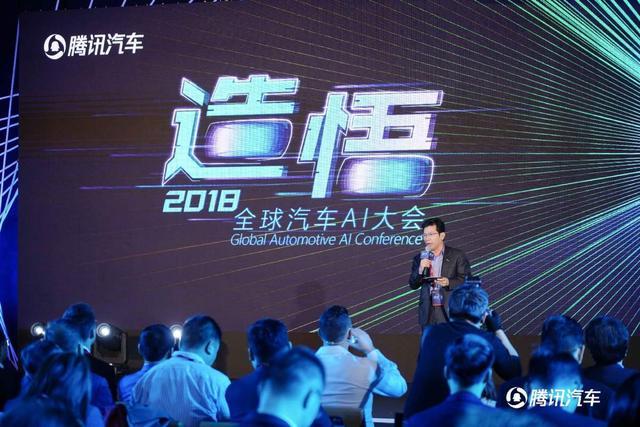 肖政三:AI将拉动消费升级与汽车流通行业智能化转型