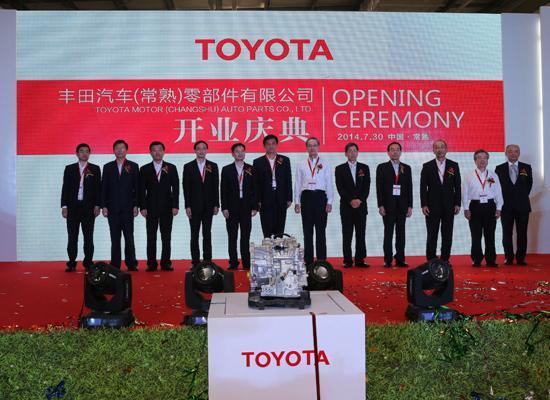 丰田在华战略升级 国产CVT年产计划24万台