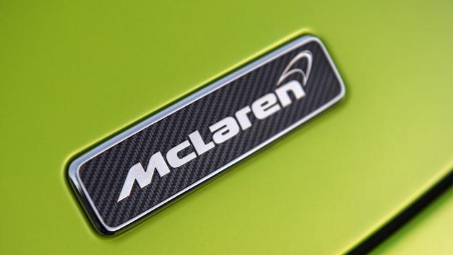 迈凯伦暂不进入EV超跑市场 更倾向于混合动力技术