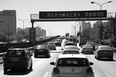 国庆期间 多条高速6至22时免费通行不再发卡 -2