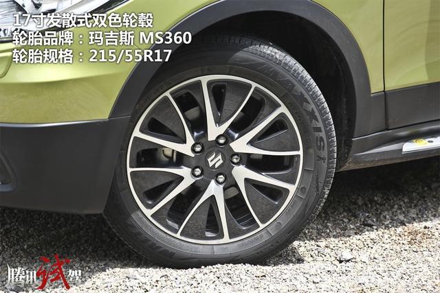2015款锋驭1.4T购车手册 荐自动四驱尊贵型