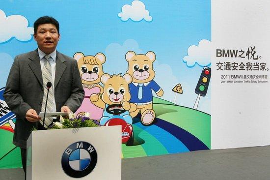 """""""2011BMW儿童交通安全训练营""""在广州开营"""