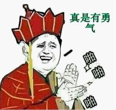动漫 卡通 漫画 头像 400_381
