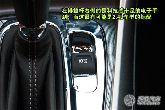 腾讯静态评测雪佛兰迈锐宝 至于大家所关心的动力问题,迈锐宝先期推出2.0L DVVT和2.4L SIDI两款发动机,其中2.0L发动机具备进排气双可变气门正时技术,而2.4L发动机则采用了技术先进的直喷技术,虽然具体参数尚未公布。不过可以参阅已经搭配这两款发动机的君威上找到相近参数,2.