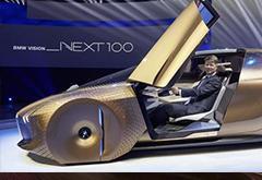 宝马:iNext电动汽车续航里程将达435英里