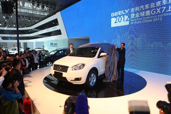 全球鹰GX7北京车展上市