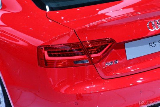 全新奥迪RS5亮相北京车展 搭4.2升V8引擎