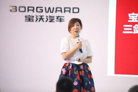 福特中国大举招人 霍静任公关副总裁