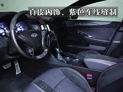神秘深蓝色碳纤维车顶 索纳塔暴力改装版