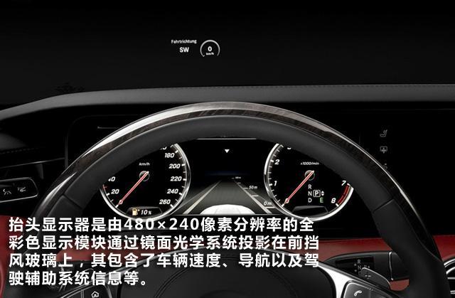 [摘要]全新奔驰S级轿车让人们重新认识了何谓新时代的旗舰豪华车典范,而此次全新奔驰S级Coupe的推出,更加动感、优雅的设计让它别有一番风味。 关键词:全新奔驰S级级Coupe、替代奔驰CL、竞争宾利欧陆GT、更为动感、优雅 编辑观点:全新奔驰S级轿车让人们重新认识了何谓新时代的旗舰豪华车典范,其舒适性、豪华度、科技感都保持着非常高的水准。而此次全新奔驰S级Coupe的推出,本以为它只是一款S级轿车的双门版而已,但是更加动感、优雅的设计让它显得非常别有一番风味,其未来更有成为艺术品的潜质。 奔驰