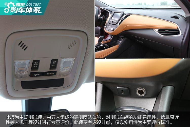 不得不说迈锐宝XL 1.5T的进化方向是非常明智的,虽然有了一身比较矫健的身板,但与消费者所认可的运动化底盘质感还是有一定差距,既然如此不伦不类,倒不如向舒适化进取一些。全新的6速自动变速箱牺牲掉了一定的换挡速度,但是换来个更加平顺的驾驶感受,整体可靠性和经济性也有所提高,更符合目标用户群的期望。