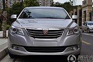荣威950银色新车作业分享