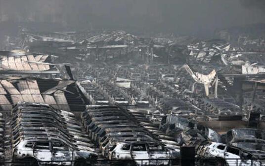 天津爆炸上万辆新车报废 雷诺大众损失最大