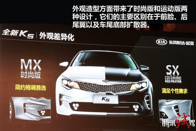 全新起亚K5如何选?推荐三排量自动LUXURY