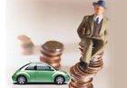 车贷利息提高 消费者贷款购车步伐放缓