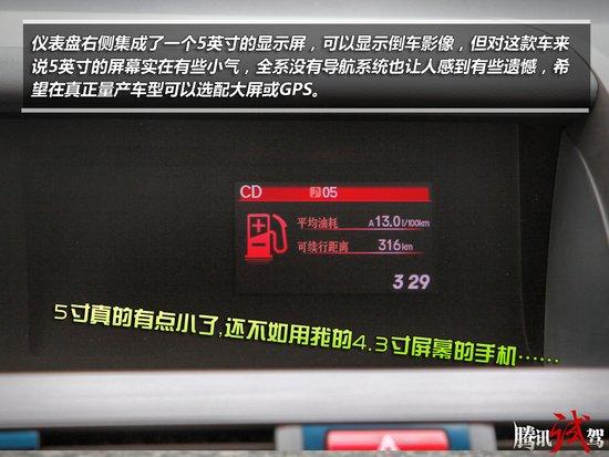 东风本田艾力绅vti-s高清图片