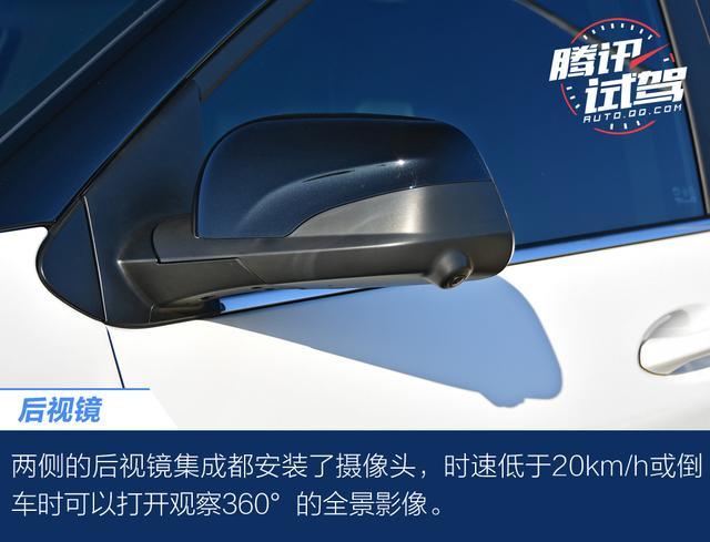 外观运动 内在务实 试驾东南DX3 EV400