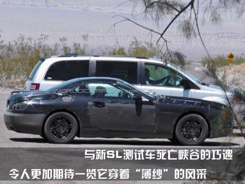 锋飞车 2013款奔驰SL跑车内饰谍照曝光