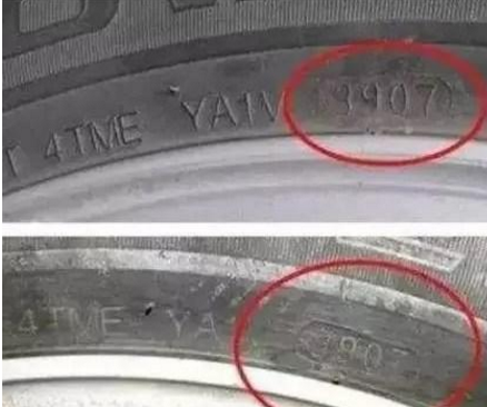 注意轮胎上这4个字 关键时刻能救人一命!