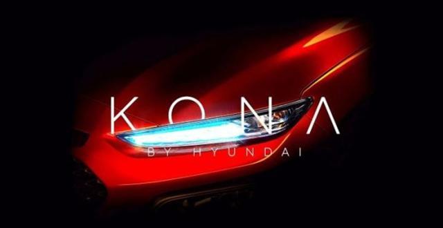 现代全新小型SUV定名为KONA 瞄准缤智