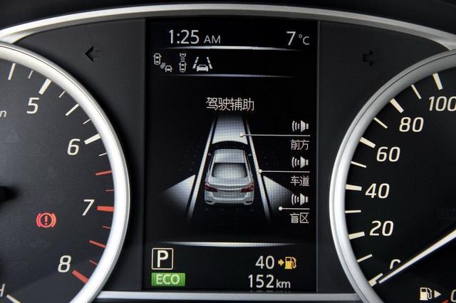 全新轩逸购车手册 推荐1.6L 1.8L XL豪华版高清图片