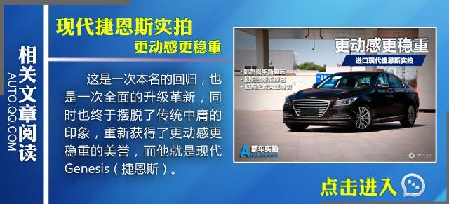四款行政级豪华中大型车推荐 V6引擎不能少