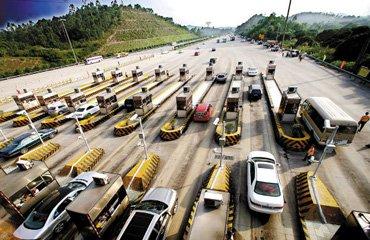 五部委叫停公路超期收费