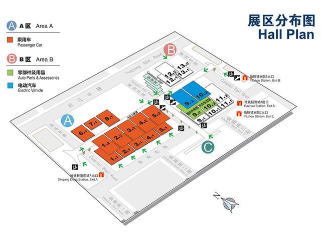 2015广州车展重点车观展指南 刷步数必备