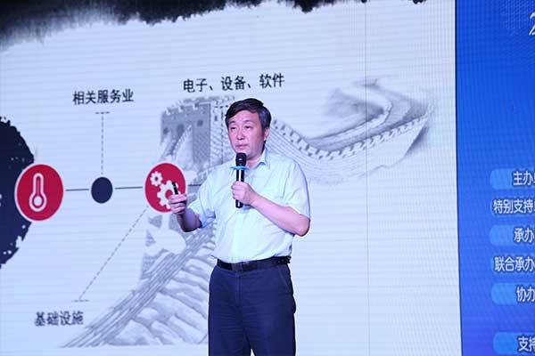 荣辉:无人驾驶商业化将颠覆汽车后市场