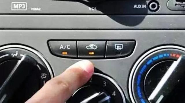 车载空调使用四大禁忌 全了解才算老司机