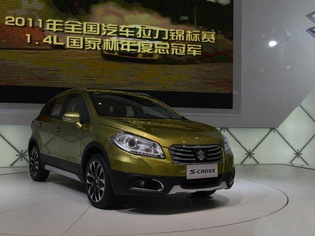 预售11.28-15.58万 铃木锋驭广州车展发布