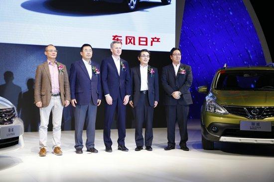 东风日产新骊威将于今日上市 预售8万元起高清图片