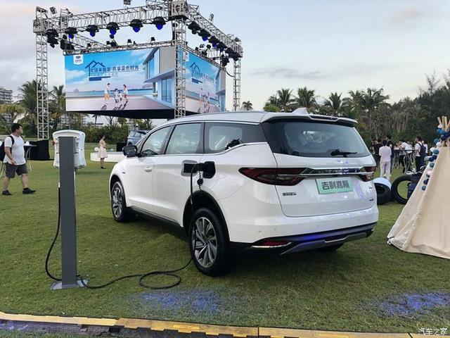 吉利汽车 嘉际新能源 2019款 1.5TD PHEV 尊享型