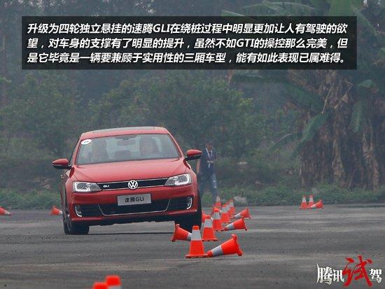 腾讯赛道试驾一汽大众速腾GLI 孔武有力