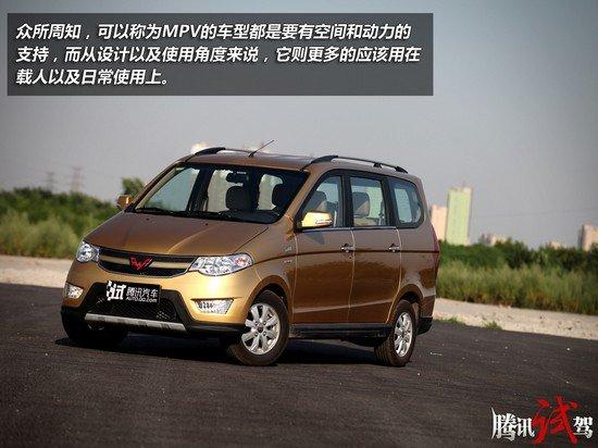 腾讯体验五菱宏光S 紧凑型MPV布局