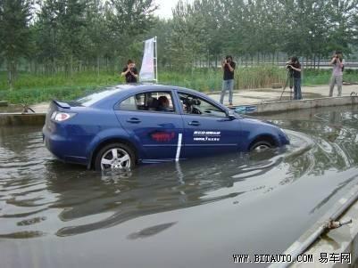 重庆每百辆车仅一辆买了涉水险 雨天咋办