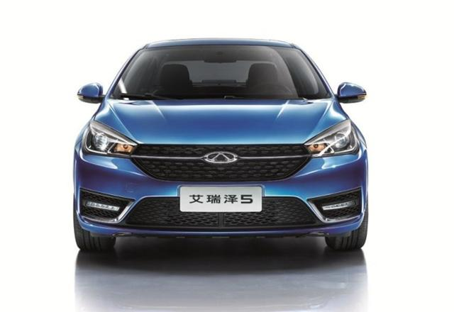 艾瑞泽5官图发布 即将广州车展首发