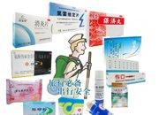 必备药品:创可贴 感冒药 肠胃药等