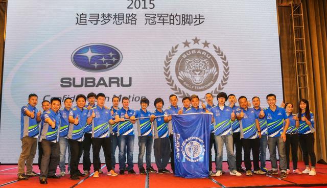 2015CRC桂阳首站 韩寒回归斯巴鲁强势夺冠