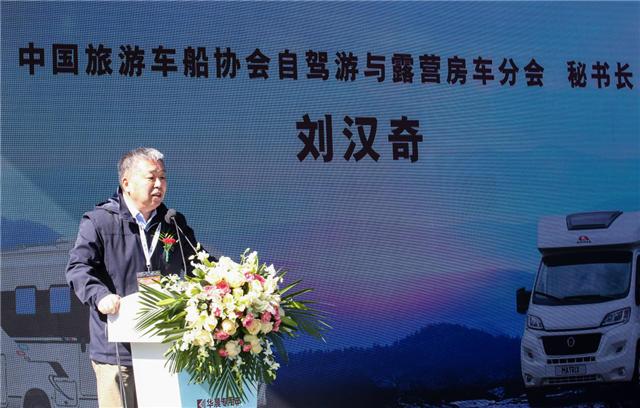 """华晨专用车新品亮相2019国际房车展 年内目标实现""""百城千辆"""""""