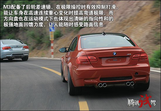 在宝马M家族中,M3是当之无愧的璀璨之星,宝马M3已不仅仅是一部性能车,更是一个品牌的信念、荣誉和发展历程的缩影
