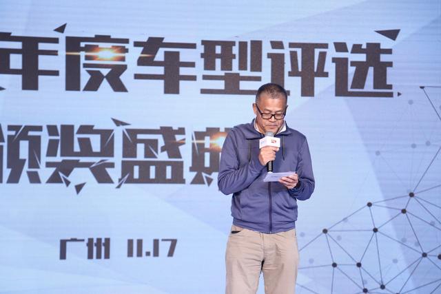 董宝青:一起见证中国的汽车国界走向天下第一