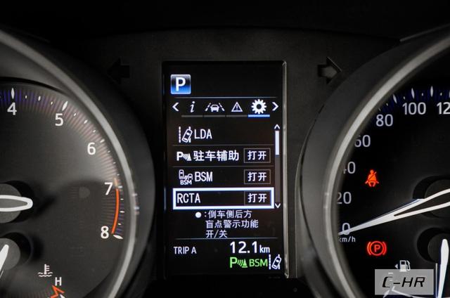这个世界谁怕谁?丰田C-HR对比大众T-ROC探歌
