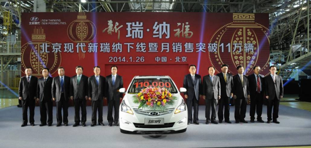 北现首月销售突破11万 将发力两厢车市场