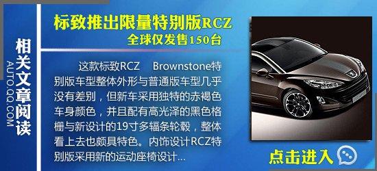 [国内车讯]标致4008将于4月21日正式上市